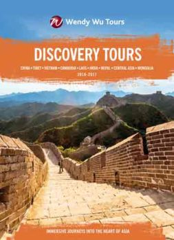 Wendy Wu Discovery