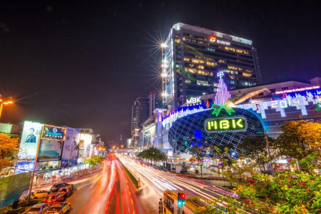 MBK shopping mall in Bangkok, Thailand.