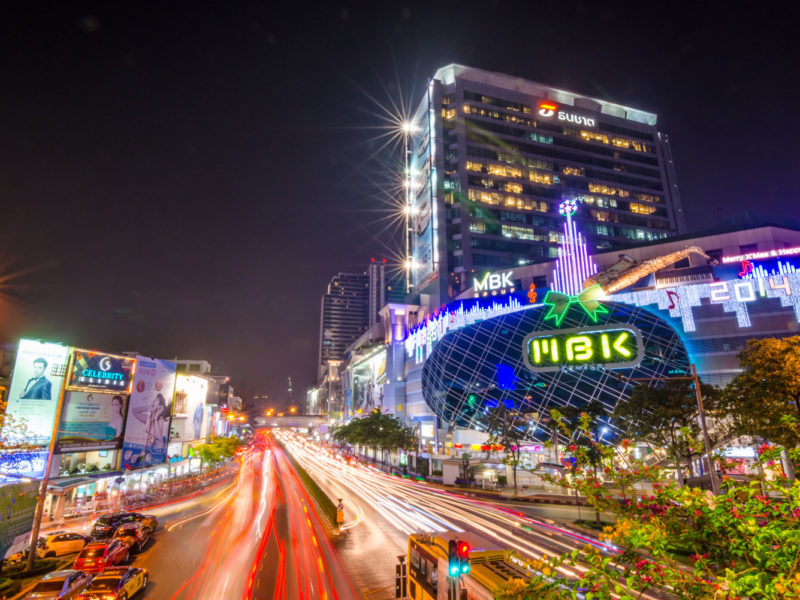 MBK shopping mall in Bangkok, Thailand.