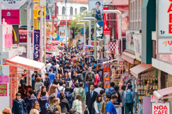 Also known as Omotesando, this is the Harajuku neighbourhood in Tokyo.