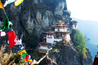 Legacy Retreat in Bhutan - a healing hideaway.