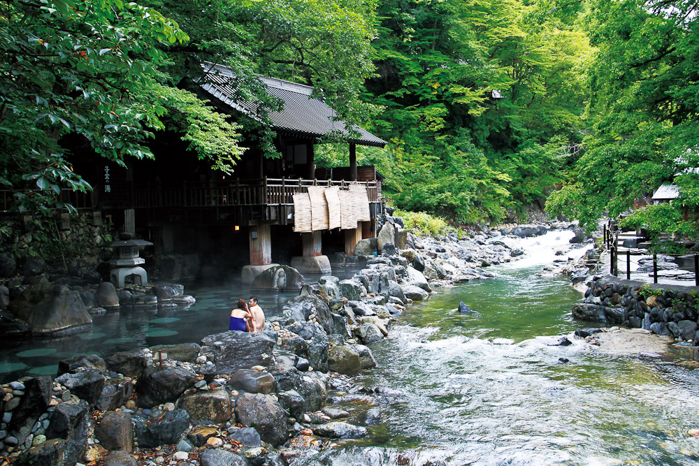 An onsen in Japan, ranked #80 in our countdown of '100 Ultimate Travel Experiences of a Lifetime'.