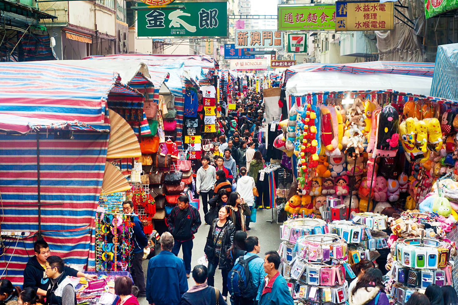 Shopaholic S Guide To Hong Kong International Traveller