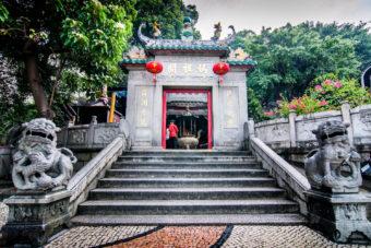 A-Ma Temple, Macau.