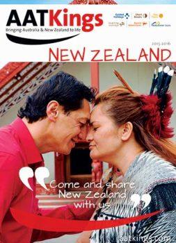 AAT Kings New Zealand