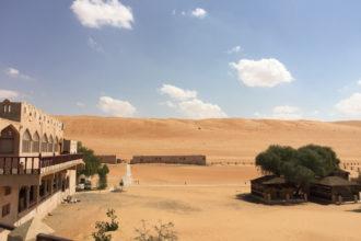 oman muscat landscape desert