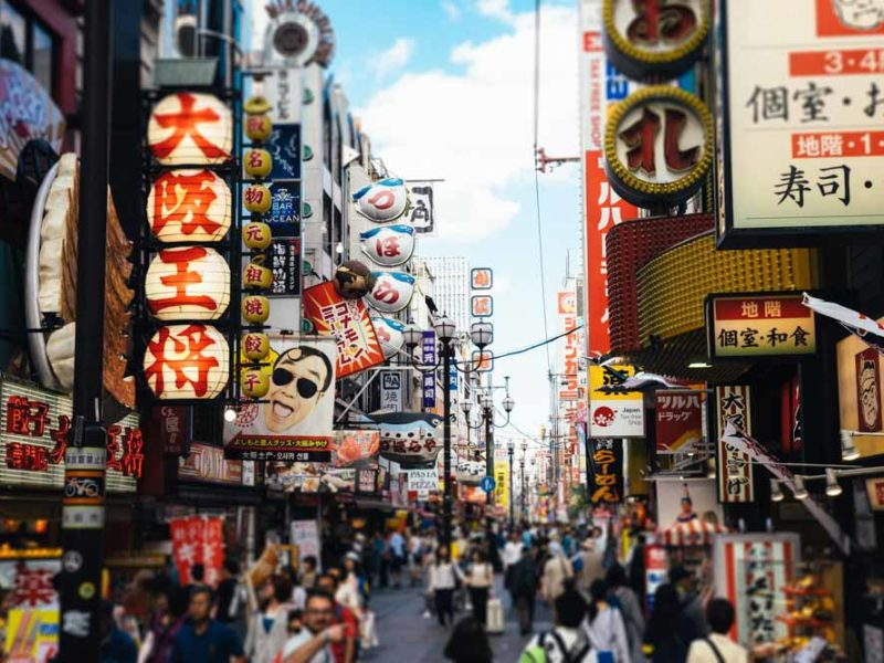 Dōtonbori osaka japan food eats streets