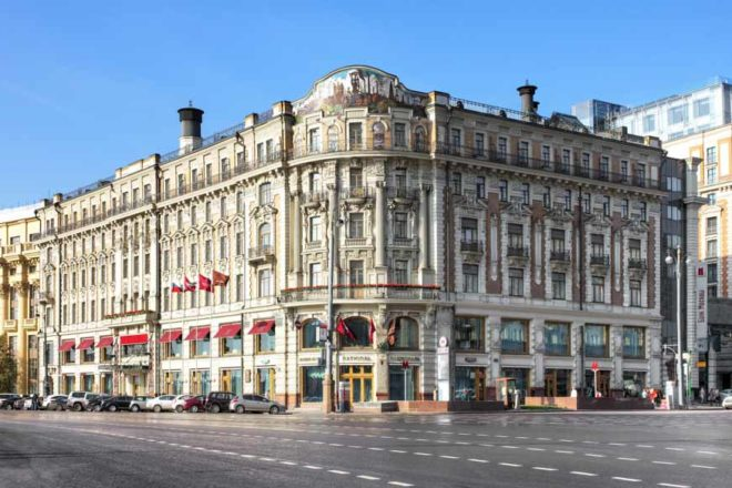 Hotel National Grand Front