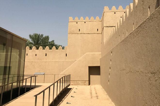 Abu Dhabi luxury culture
