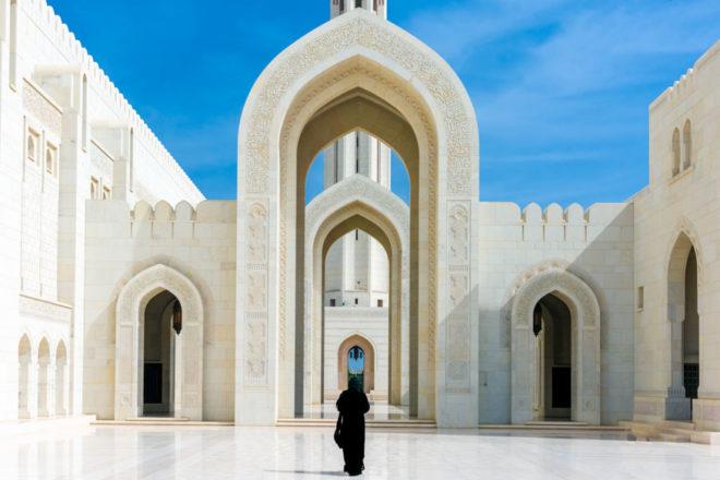 oman travel middle east culture Muscat Al jabal al Akhdar