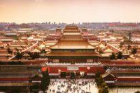 Bejing's Forbidden City
