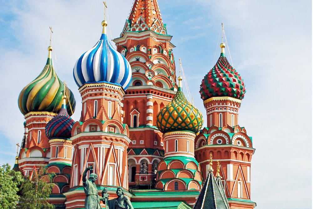 Saint Basil's Cathedral located in Red Square