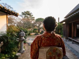 Kitsuki Castle Town, Japan