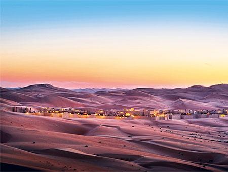 Arabia, Middle East
