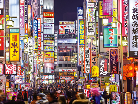 Tokyo, Most Incredible Cities