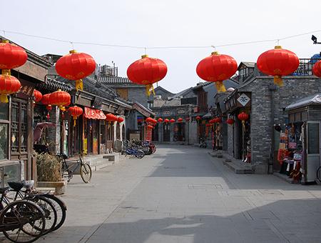 Beijing, Most Incredible Cities