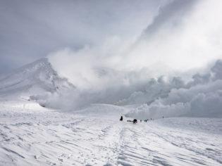 Mount Asahi, Hokkaido